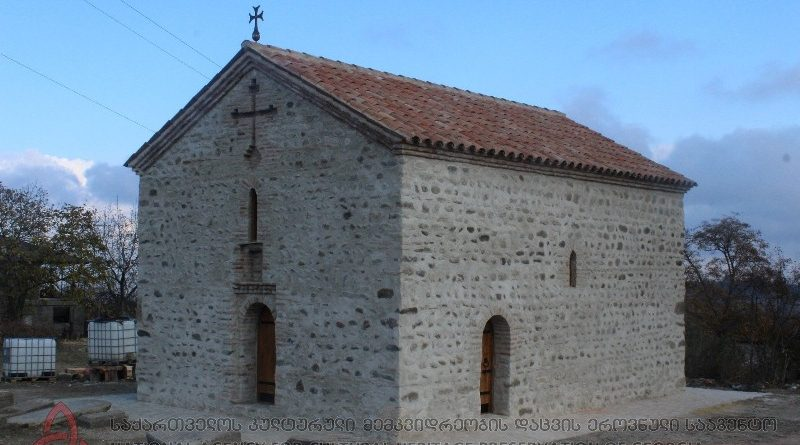 სოფელ კისისხევში იოანე ნათლისმცემლის სახელობის ეკლესიის სარეაბილიტაციო სამუშაოები დასრულდა
